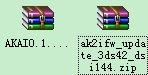 [tuto]Acekard 2i pour 3ds V4.2.0-9 dans Acekard 2i 20120716110034125