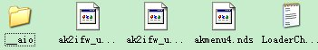 20120716110147515 dans Acekard 2i