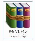 R4i SDHC 3DS RTS devient compatible 3DS V6.3.0-12 avec nouveau kernel dans 3DS 6.3.0-12 v1.74